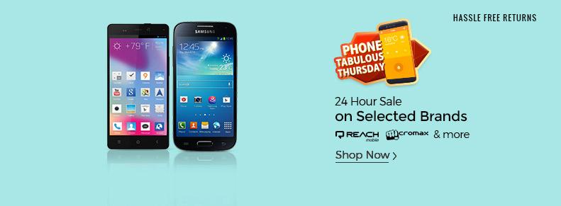 ShopClues Reach Phone